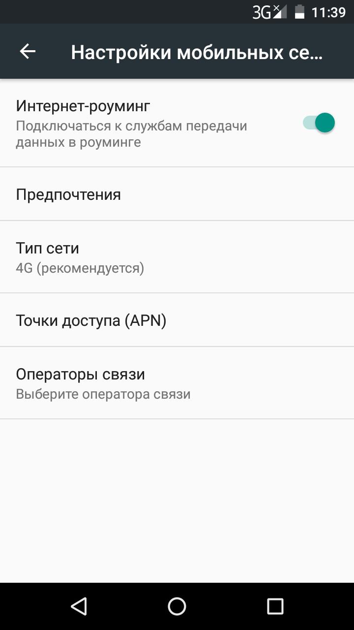 screenshot_20170715-113950