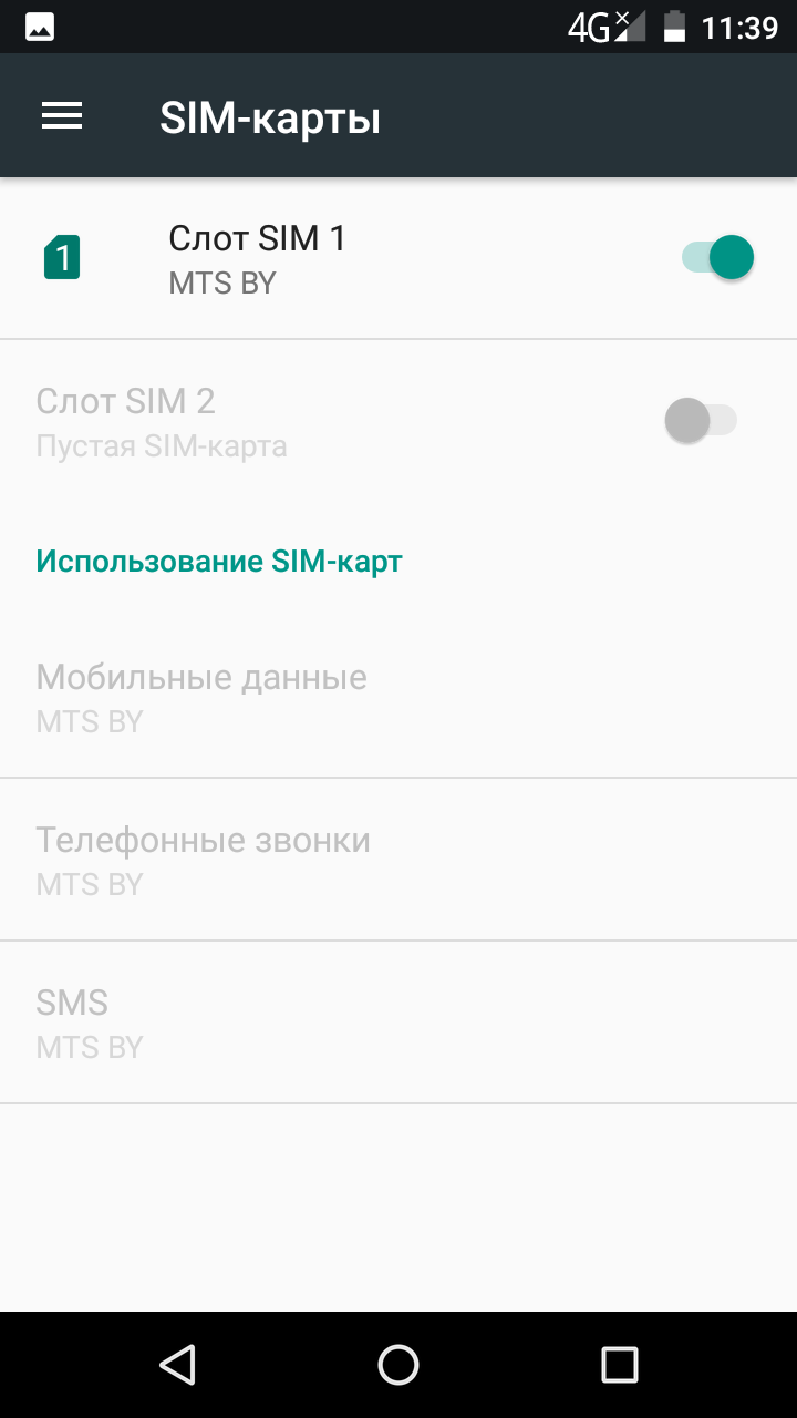 screenshot_20170715-113958