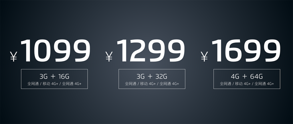 meizu-m6-note-15-1024x433