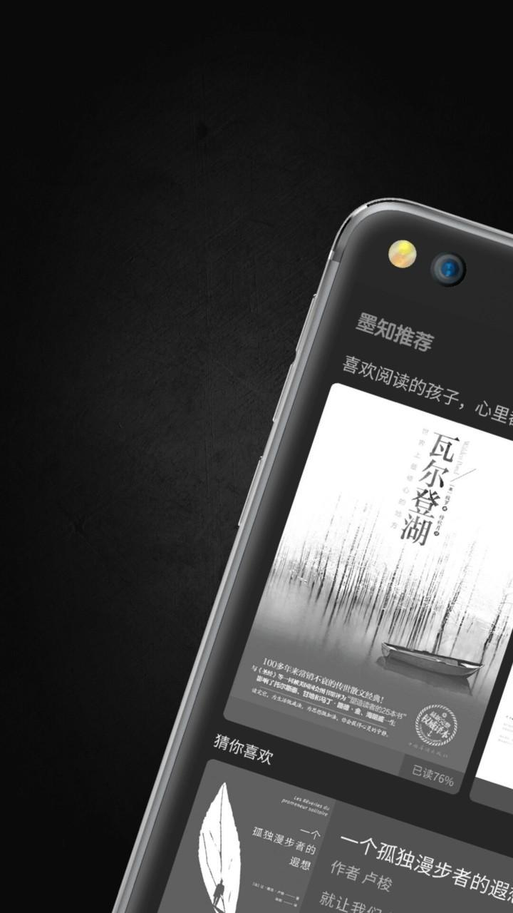 yotaphone-yota-3-renders-specs-leaked-03