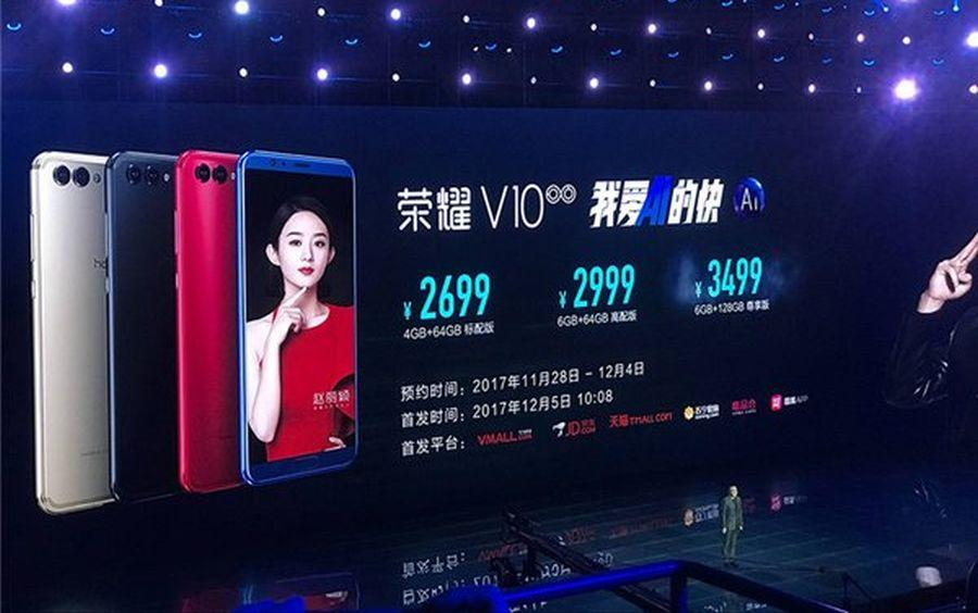 honor-v10-pricing
