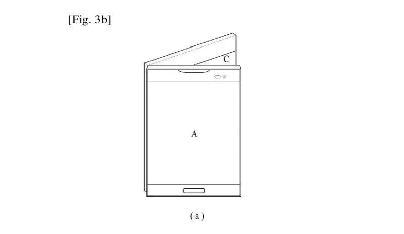 Телефоны  | LG запатентовала смартфон-книжку с тремя экранами | LG-3