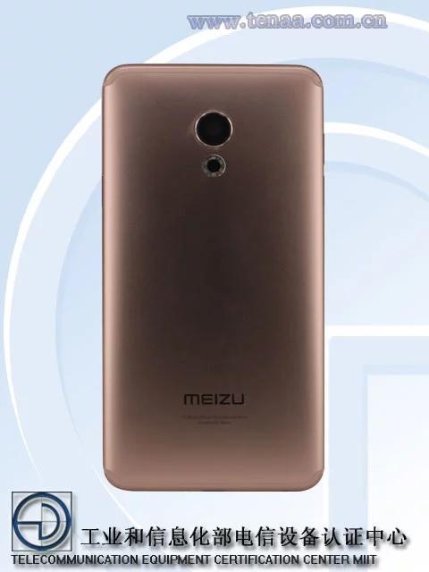 meizu-15-lite-meizu-m881m-4