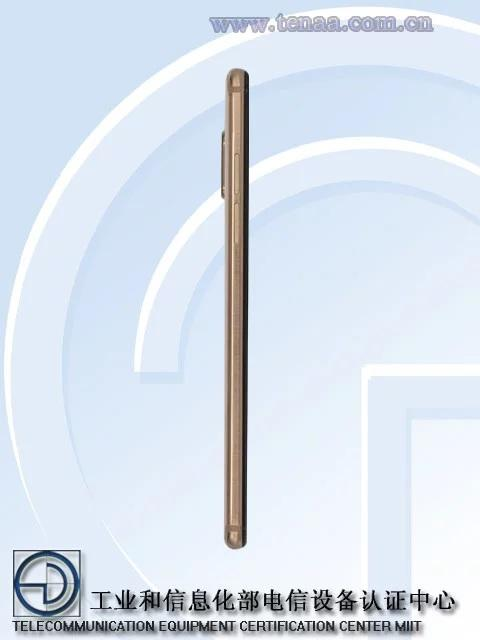 meizu-15-meizu-m881m-2