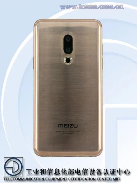 meizu-15-meizu-m881m-4