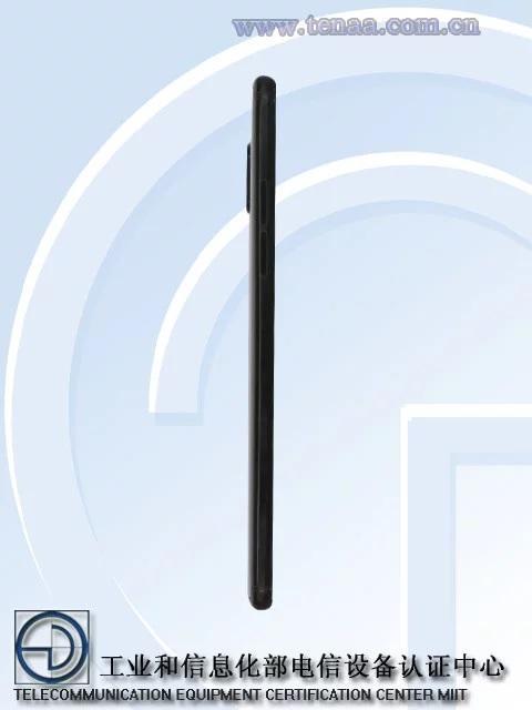 meizu-15-plus-meizu-m891q-2