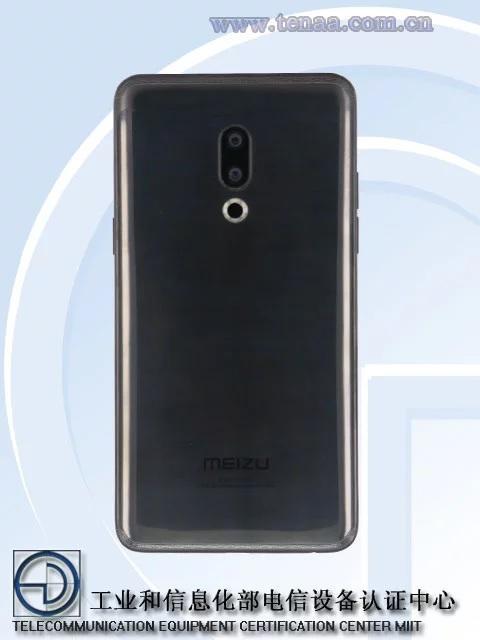 meizu-15-plus-meizu-m891q-4