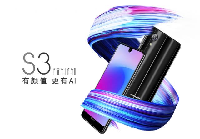sharp-aquos-s3-mini-header-640x444