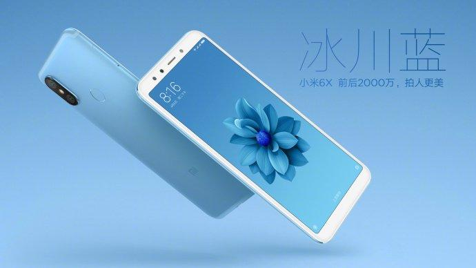 xiaomi-mi-6x-glacier-blue