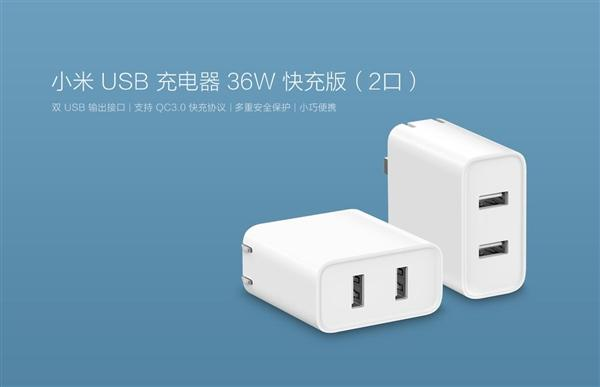 xiaomi-usb-charger