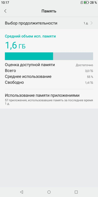 skrinshot_20180627-101743