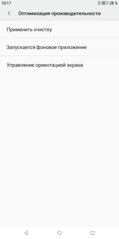 skrinshot_20180627-101756