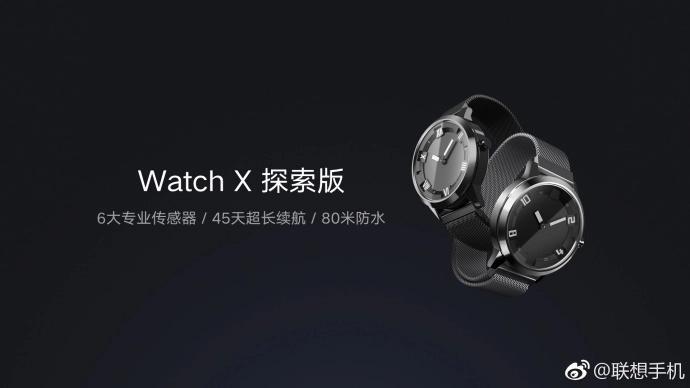 watch-x-1