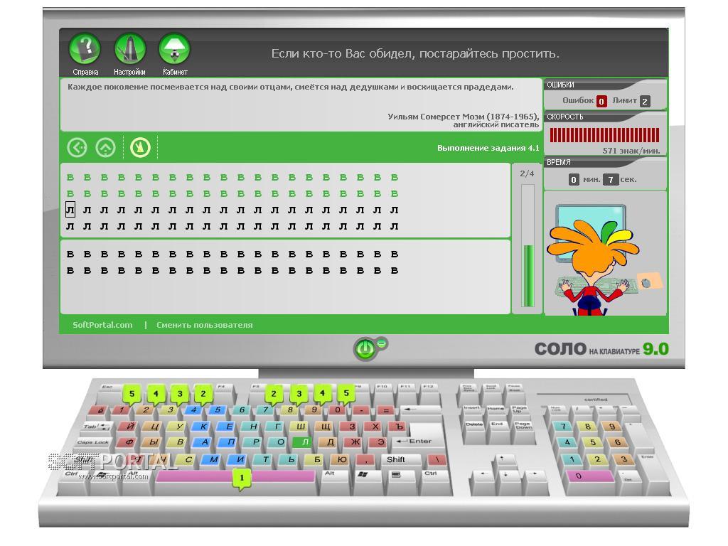 solo-na-klaviature