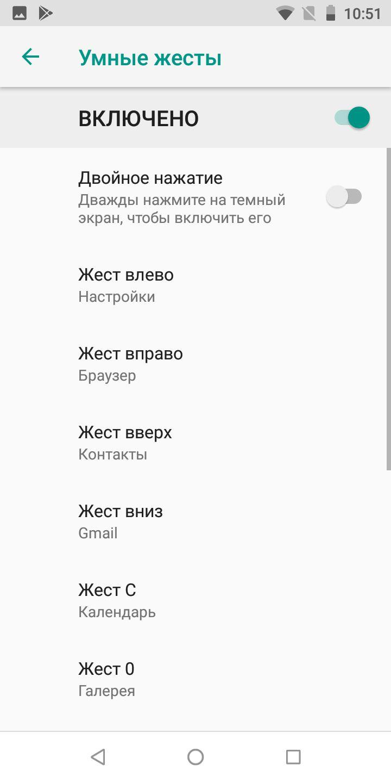screenshot_20180823-105124