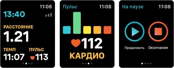 runkeeper-probezhki-s-gps