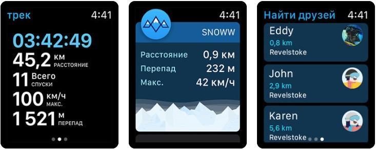snoww-slezhenie-za-lyzhami