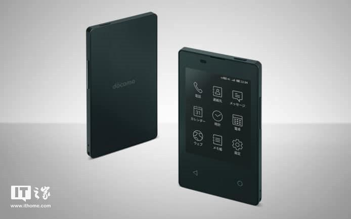 NTT Docomo представила самый тонкий и легкий смартфон в мире